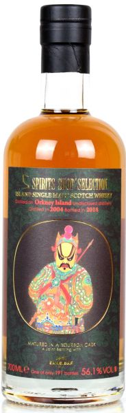 Orkney 14 Jahre 2004/2018 Sansibar Chinese Mask Label 56,1% vol.