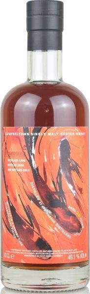 Springbank 24 Jahre 1996/2020 Sherry/Madeira Cask Koi Series 49,1% vol.