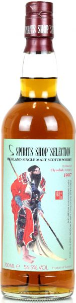 Clynelish 20 Jahre 1997/2017 S-Spirits Shop Selection 56,5% vol.